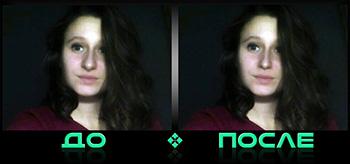 Уменьшить нос онлайн бесплатно в редакторе Photo after