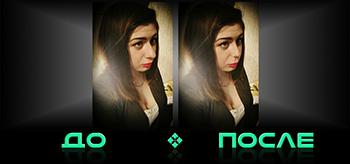 Уменьшение носа в онлайн фотошопе редактора изображений