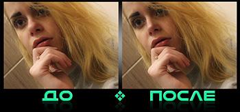 Фотошоп сделает нос меньше в творческой студии