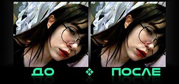 Изменить нос на фото в творческой студии Photo after