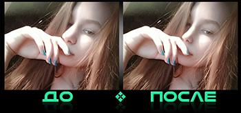 Фотошоп уменьшить нос в онлайн редакторе нашей студии