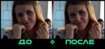 Изменить нос на фото в онлайн фотошопе творческой студии
