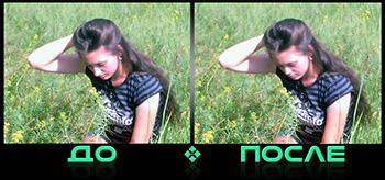 Как уменьшить нос в фотошопе нашего редактора