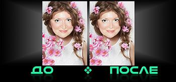 Как изменить нос в фотошопе нашего редактора