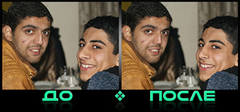 Изменить нос на фото в онлайн редакторе изображений