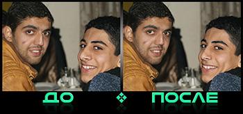 Изменить нос на фото в онлайн редакторе Photo after
