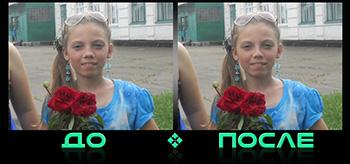 Уменьшение носа на фото в онлайн редакторе изображений