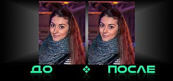 Уменьшить нос на фото в онлайн редакторе нашей студии