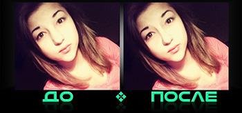 Как изменить нос в фотошопе Photo after