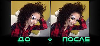Уменьшить нос на фото онлайн бесплатно в Photo after