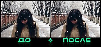 Как изменить форму носа в фотошопе онлайн редактора изображений
