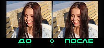 Уменьшить нос на фото онлайн бесплатно в студии Photo after
