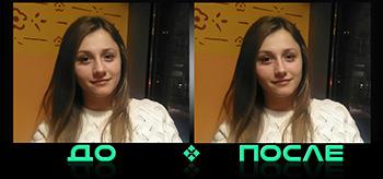 Уменьшить нос на фото онлайн бесплатно в редакторе Photo after