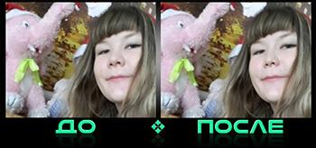 Уменьшить нос на фото онлайн бесплатно в творческой студии