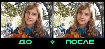 Фотошоп онлайн уберет подбородок в нашем редакторе изображений