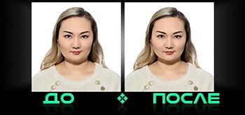 Фотошоп убрать подбородок в онлайн редакторе изображений