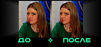 Как уменьшить подбородок в фотошопе онлайн редактора изображений