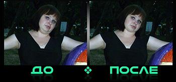 Фотошопом как убрать второй подбородок на фото