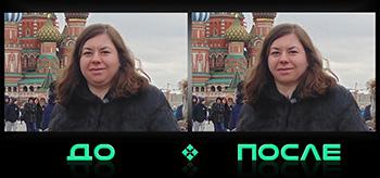 Фотошоп как убрать второй подбородок на фото в онлайн редакторе изображений