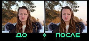 Фотошоп онлайн убрать прыщи в нашем редакторе изображений