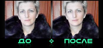 Фотошоп онлайн очистка лица в нашем редакторе изображений