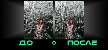 Фотошопнуть живот в онлайн редакторе изображений
