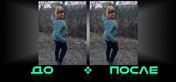 Фотошоп живота в онлайн редакторе Photo after