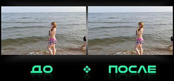 Похудеть в фотошопе онлайн редактора студии Photo after