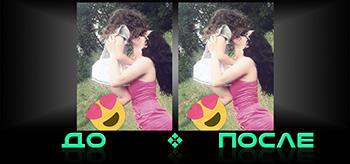 Уменьшить талию на фото в онлайн редакторе изображений