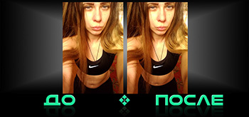 Уменьшить живот на фото в онлайн редакторе изображений