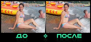 Убрать живот с помощью фотошопа онлайн редактора изображений