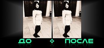 Фотошоп онлайн уберет лишний вес в нашем редакторе изображений
