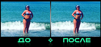 Фотошоп онлайн уберет лишний вес в редакторе изображений