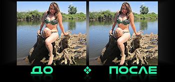 Убрать живот и бока на фото в онлайн редакторе изображений