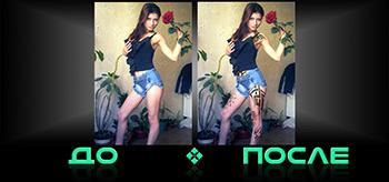 Фотошоп татуировки онлайн сделать в нашей студии