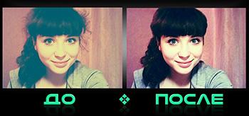 Фотошоп волос на голове в онлайн редакторе Photo after