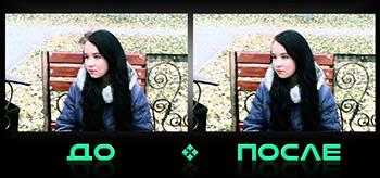 Изменить прическу на фото онлайн в нашем редакторе изображений