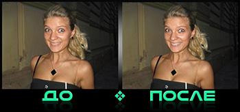 Фотошопнуть белые зубы онлайн в нашем редакторе изображений