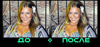 Фотошопом отбеливание зубов онлайн бесплатно в нашем редакторе изображений