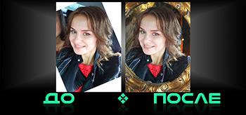 Добавить элементы на фото в онлайн редакторе Photo after