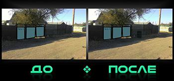 Добавить предмет на фото онлайн в нашем редакторе изображений