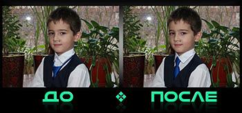 Фотошоп добавить предмет на фото в онлайн редакторе изображений