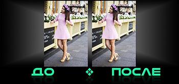 Фотошопим ноги в онлайн редакторе изображений