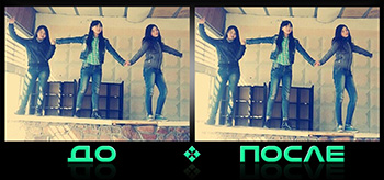 Удлинение ног в фотошопе онлайн редактора изображений