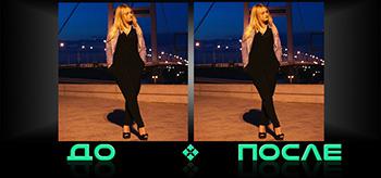 Как уменьшить ноги в фотошопе онлайн редактора изображений