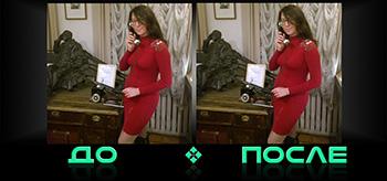 Похудение на фото в онлайн фотошопе творческой студии