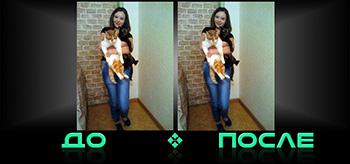 Как сделать ноги худее в фотошопе онлайн редактора изображений