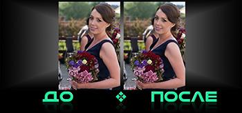 Отличный фотошоп онлайн в нашем редакторе изображений