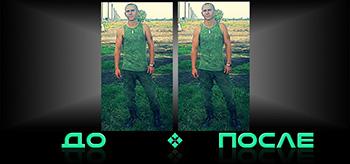 Фотошоп увеличение мышц в онлайн редакторе изображений
