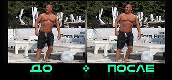 Как сделать мышцы в фотошопе онлайн редактора изображений